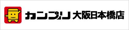 出力・コピー・印刷 カンプリグループ