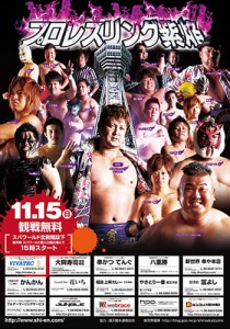 20151115poster