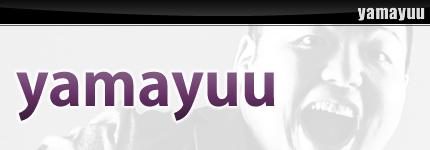 yamayuu